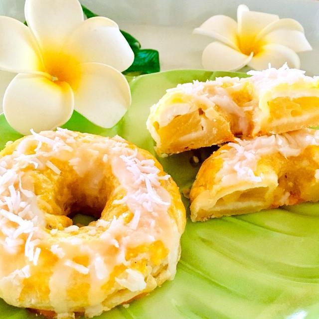 缶詰のパイナップルと冷凍パイシートで♪パインチーズのココナッツ焼きパイドーナツ♡