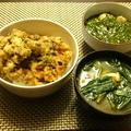 天丼♪と高〜い天ぷら!?