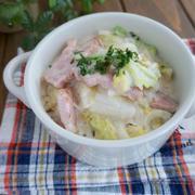 生クリーム&バター不使用!『ベーコンと白菜のクリーム煮』*今週の朝ごはん