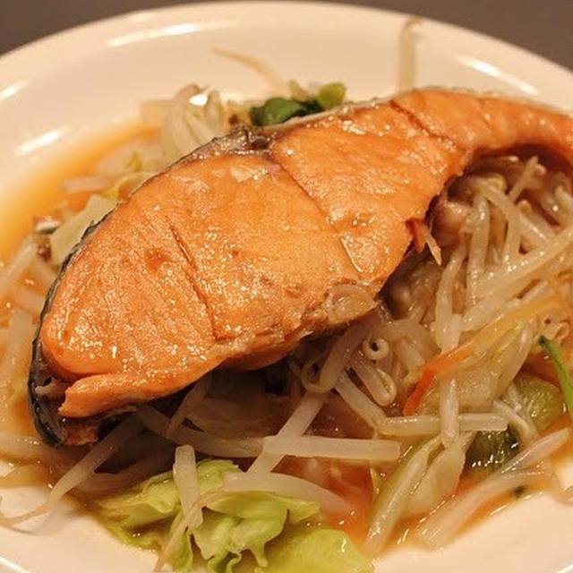 鮭と野菜のワイン蒸し