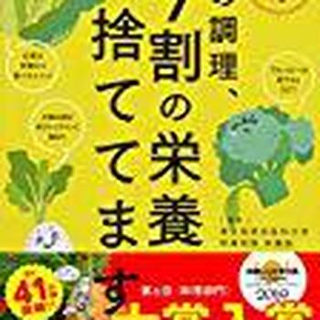 2019年買ってよかったもの10選【ガジェット・健康系】