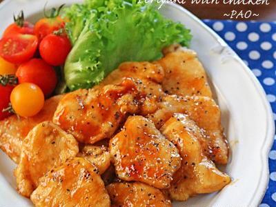 >簡単節約ヘルシー♪柔らか鶏むね肉のさっぱり照り焼き♪ by ぱおさん