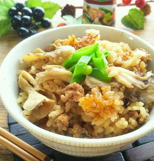 包丁いらず!ひき肉と舞茸の炊き込みご飯☆オイマヨ風味