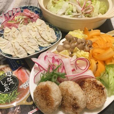 餃子入りリボンしゃぶしゃぶ鍋with焼きおにぎり