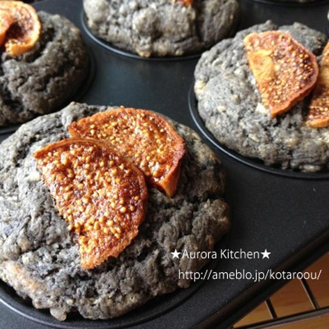 黒胡麻いちぢくマフィンと、モコモコ蒸しパン^^