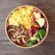 ◆ポークチー玉丼弁当