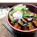 なすの蒲焼き丼♡ by sachiさん
