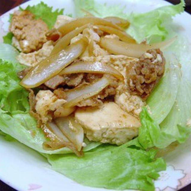 豚肉と豆腐の生姜焼き