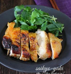 《レシピ》鶏肉の柚子胡椒西京焼き。~皮が苦手~