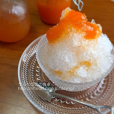 自家製杏シロップ&杏ジャムのカキ氷
