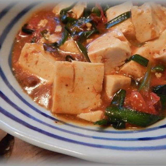 トマト入り麻婆豆腐~酸味が癖になる味
