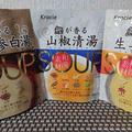 RSP66★和漢素材スープ