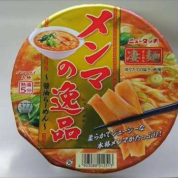 【凄麺】メンマの逸品~醤油らーめん~