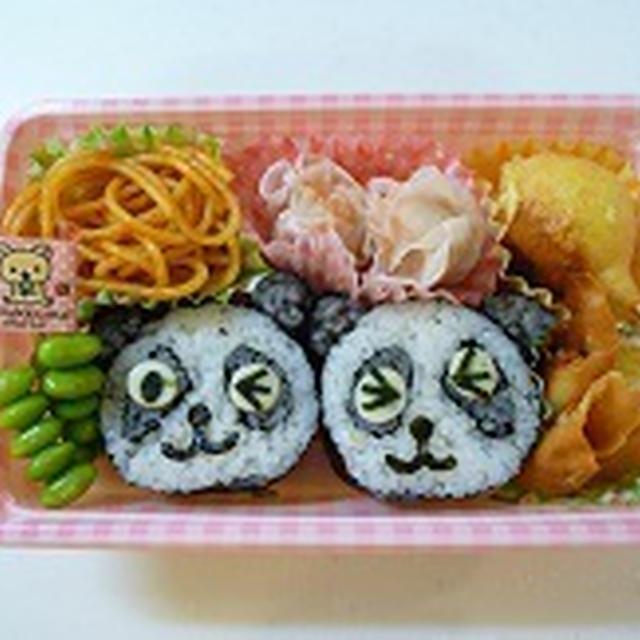 飾り巻き寿司 パンダ弁当 飾り巻き寿司レッスン6月カエル