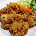 メキシカンな鶏の唐揚げ<チリパウダー風味>