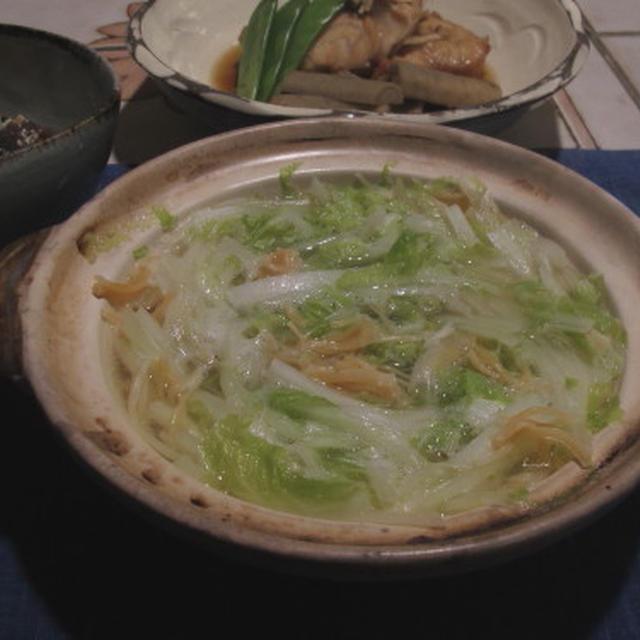 干し貝柱と白菜の小鍋仕立て  1・15・2013