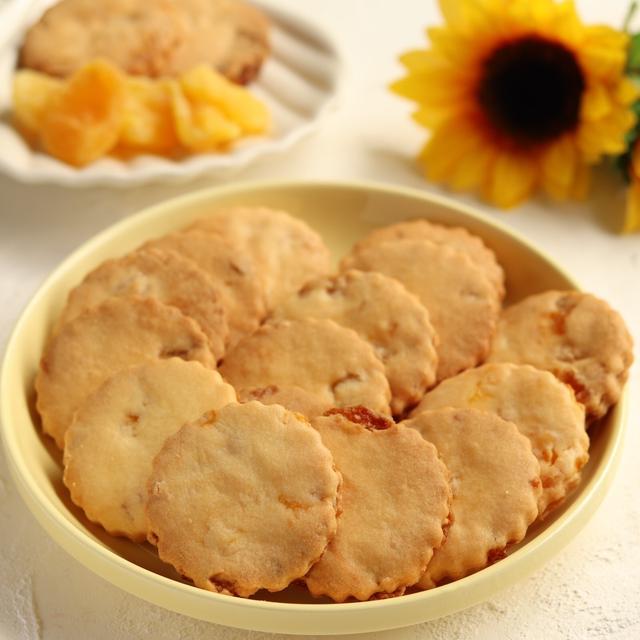 材料5つ!ホロホロ食感!米粉のパインクッキー