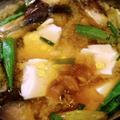 【レシピ】夏バテ対策に!夏野菜どか盛りお味噌汁