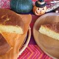 ラムの香るパンプキンケーキ