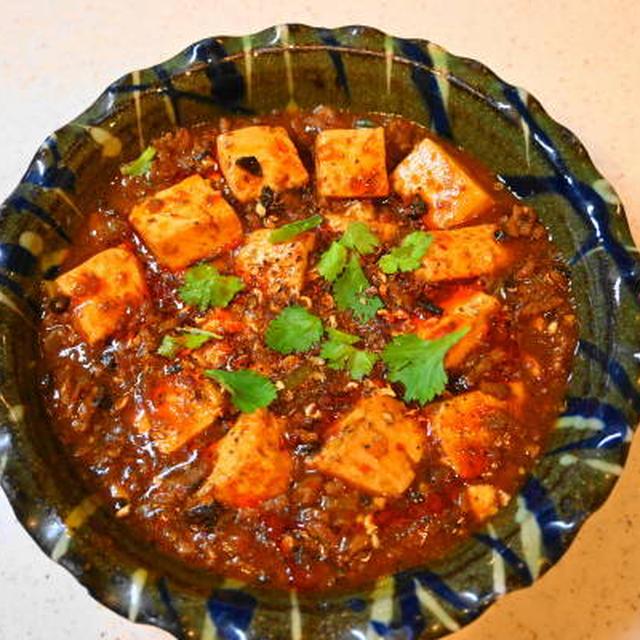 シビカラ!こだわり自家製ラー油で作る麻婆豆腐