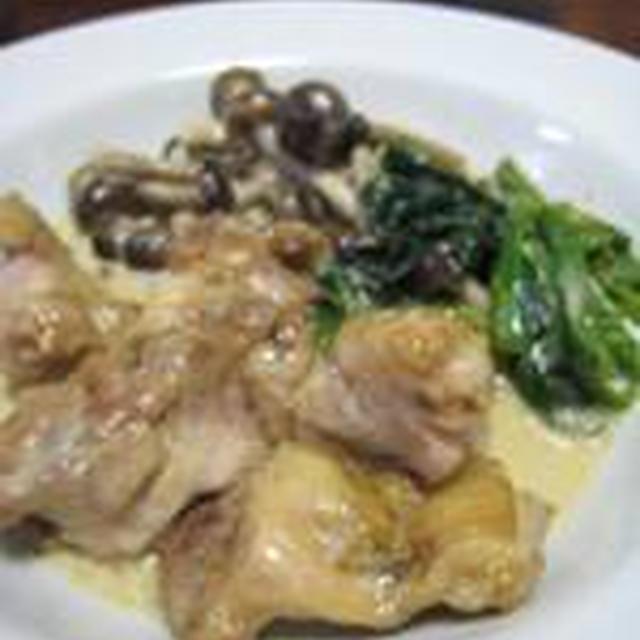 鶏肉とポルチーニのクリーム煮