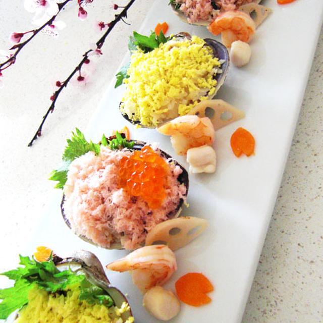 白だしデンブdeハマグリ雛寿司