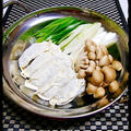 ★きのことネギの餃子鍋★ by みみこさん