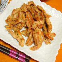 鶏せせり焼きイタリアンハーブミックス。