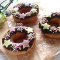 七夕パーティーにも♪市販のドーナッツをデコって!ブルボン スライス生チョコレート  de 七夕ドーナッツ