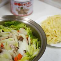 創味シャンタンDXで「豚肉と白菜のミルフィーユ鍋」→〆はラーメン