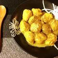 飲料並の柔らかさ。ささみ生姜の濃厚味噌カレー豆乳団子(糖質9.3g) by ねこやましゅんさん