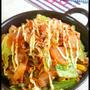 簡単【こってり♡ご飯がススム】豚肉と大根とキャベツの照り焼き と 嬉しかったLINE