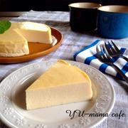 フープロで簡単!濃厚 豆乳チーズケーキ♡ 旬を楽しむ 栗ごはん(*^^*)