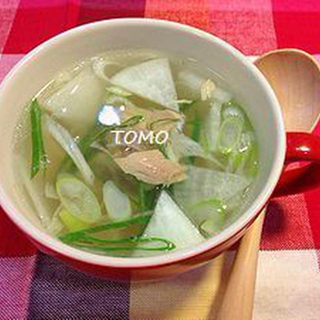 缶詰で簡単♪ツナ缶と大根の中華風スープ
