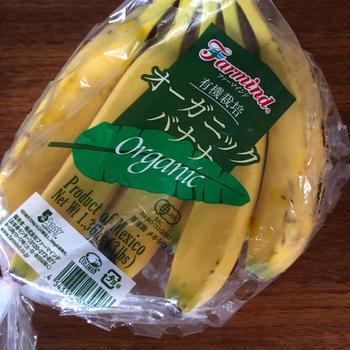 超旨し!!コストコの珍しいメキシコ産バナナ