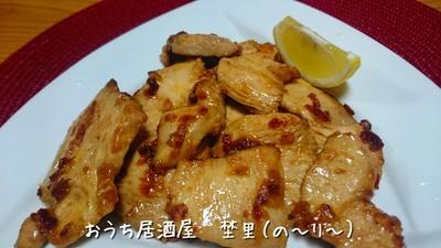 しっとり柔らか 鶏むね肉とマヨネーズで