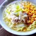 ♡おうちde簡単♡塩ラーメン♡【#麺#時短#節約#豚肉】