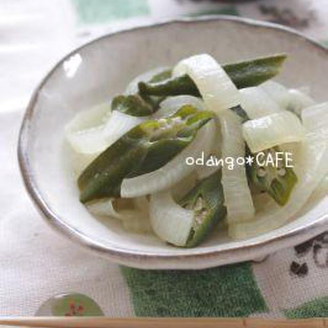 柚子胡椒×昆布茶♪玉ねぎとオクラのとろり蒸し