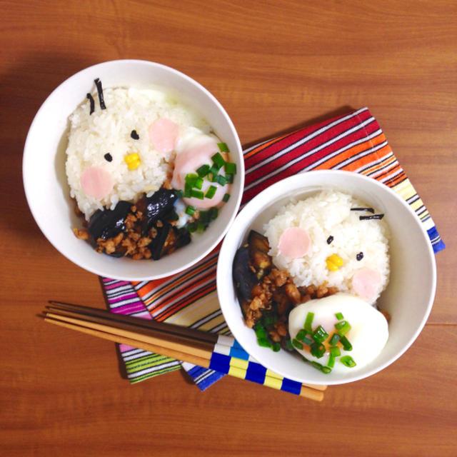 簡単朝ごはん!照り焼き味*茄子と鶏そぼろで「ヒヨコ丼」