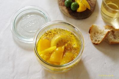 ビタミンカラーの塩レモンピクルス