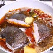 「ひっくり返さない」煮魚のコツ