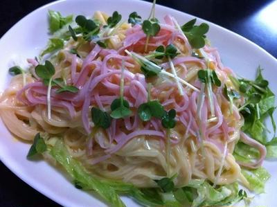 豆乳で冷製カルボナーラ・サラダ仕立ては美味しいよ