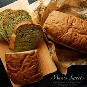 ケールとクロレラのパン