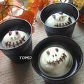 ハロウィンに♪おばけの黒糖ゼリー by TOMO(柴犬プリン)さん