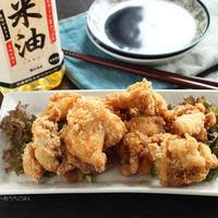 衣がさくさく!生姜がきいてる鶏の竜田揚げ【ボーソー米油部】