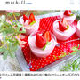 生クリーム不使用!濃厚なめらか♡苺のクリームチーズババロアmichillレシピ&コラム掲載