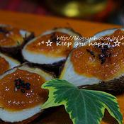 +*柚子こしょう味噌で里芋のオーブン焼き+*