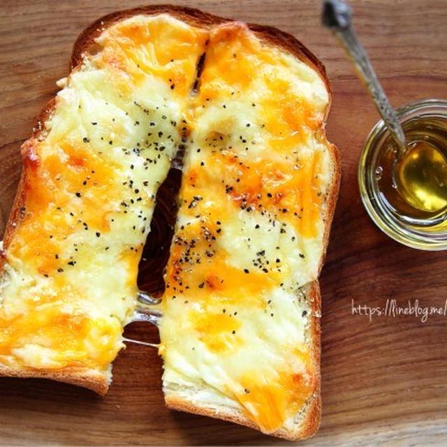 ♡チーズ好きさんに捧ぐ♡クアトロチーズトースト♡【#朝食#アレンジトースト#連載】