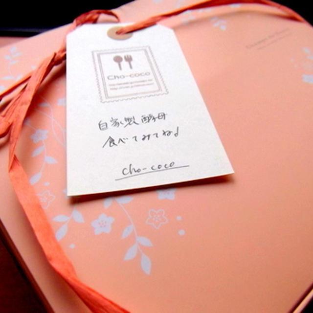 <素敵な贈り物~とストウブ・サマーベジ・レシピアワード>