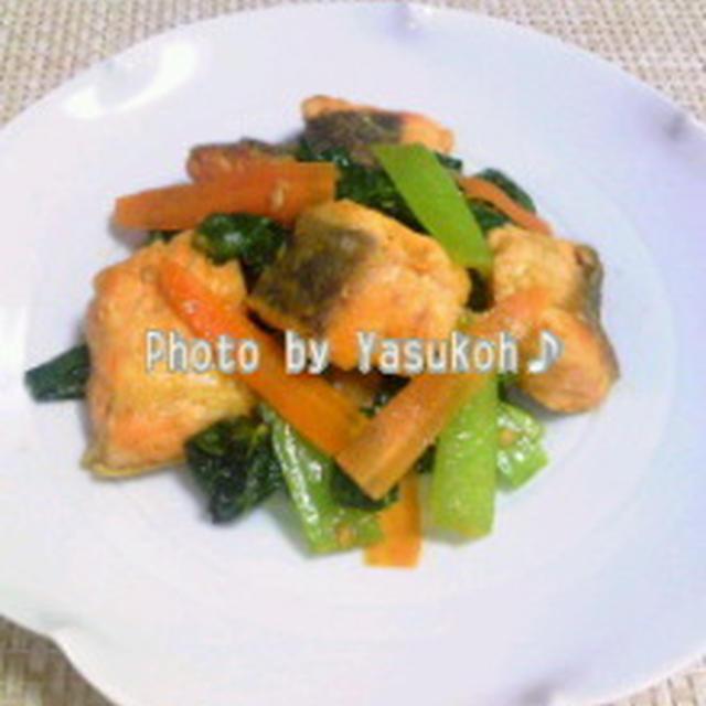 いまある幸せ☆野菜の王様☆小松菜と鮭のカレー炒め☆